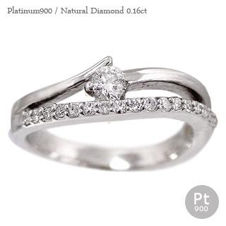 ピンキーリング ダイヤモンドリング プラチナ900 pt900 0 16ct 小指 指輪 リング ファランジリング ミディリングレディース ジュエリー アクセサリー プレゼント ギフト 送料無料コンビニ受取対応商品XiuTPkZlwO