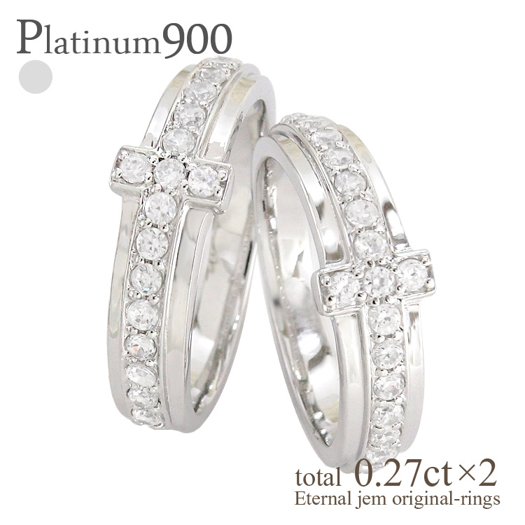 rings round carat together diamond ring platinum pu set products pltn pave engagement wedding purity sr