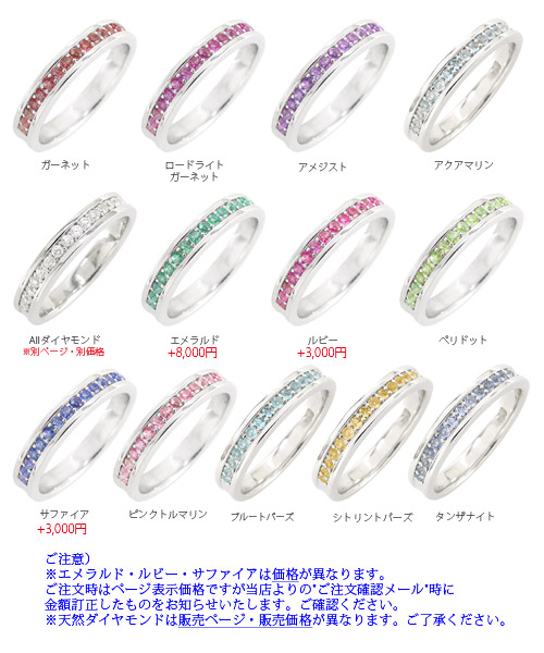 pt900 coloured stone rings half eternity birth stone ring ladies