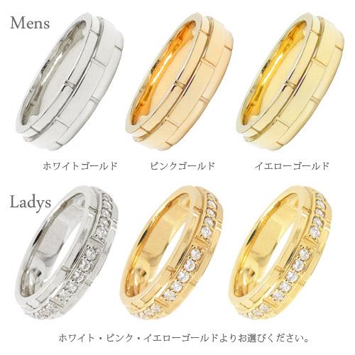 auceternal Rakuten Global Market K18 gold pair ring Diamond 030