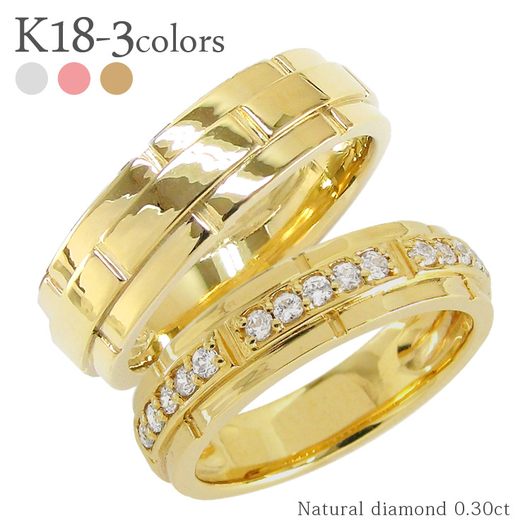 k18 gold pair ring diamond 030 ct 18 gold wedding ring wedding rings mens ladies bridal - Mens Gold Wedding Ring