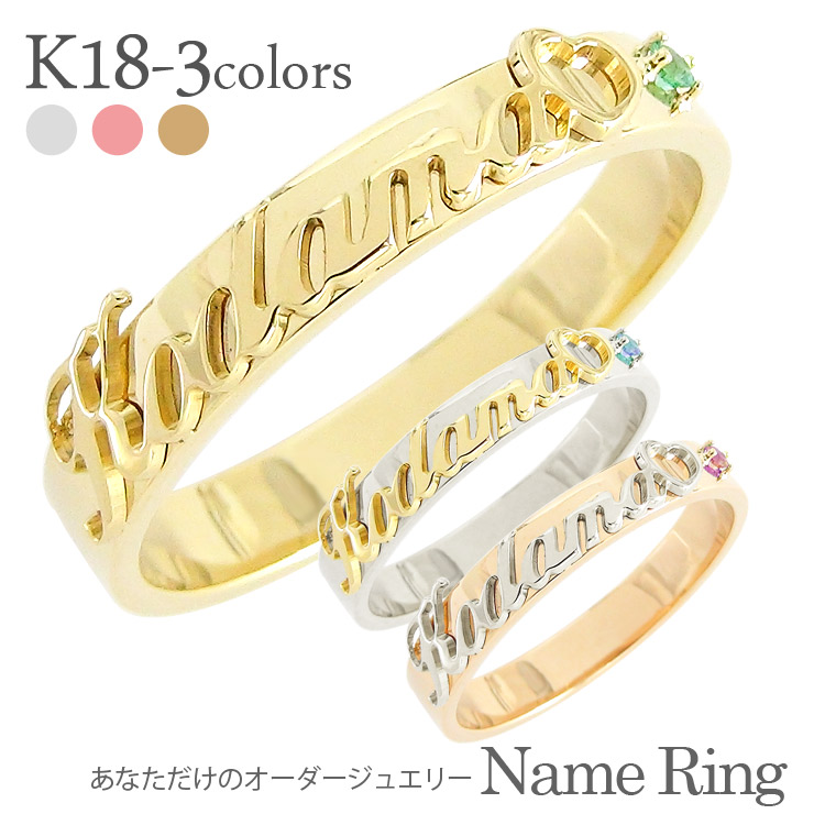 auc-eternal | Rakuten Global Market: Ordering name K18 gold 18 ...