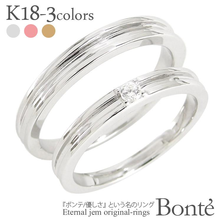 Pairing Wedding Ring Diamond 0 03 Ct 18 Karat Gold K Original Set Hiness Presents Rings Men Las Solid 824