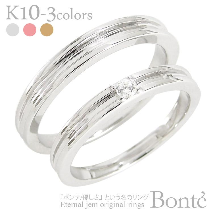 auc-eternal   Rakuten Global Market: Pairing wedding ring diamond ...