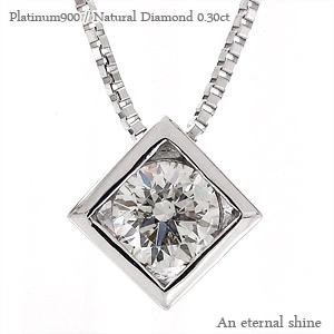 【あす楽/送料無料】プラチナ900 pt900 一粒ダイヤモンドネックレス ソリティア 0.3ct スクエア 四角 キューブ