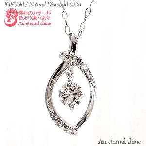ダイヤモンド ネックレス ペンダント k18 18k 18金 イエローゴールド ピンクゴールド ホワイトゴールド ダイヤ 0.2ct ディアドロップ 雫 ダイアモンド レディース ジュエリー アクセサリー ※ 0.3ct 0.5ct 1カラット ハート ではありません。