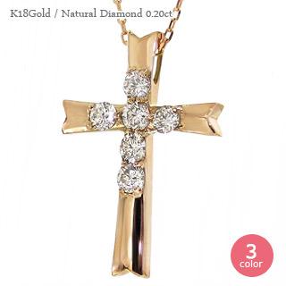 【あす楽/送料無料】【K18ホワイトゴールド】ダイヤモンドクロスネックレス 0.2ct 十字架 k18ゴールド k18WG アクセ アクセサリー レディース