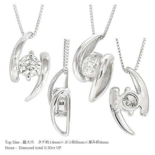 한 알 다이아몬드 목걸이 0.30 ctUP K18 소리티아 18금 골드 레이디스 펜던트 화이트 데이 선물