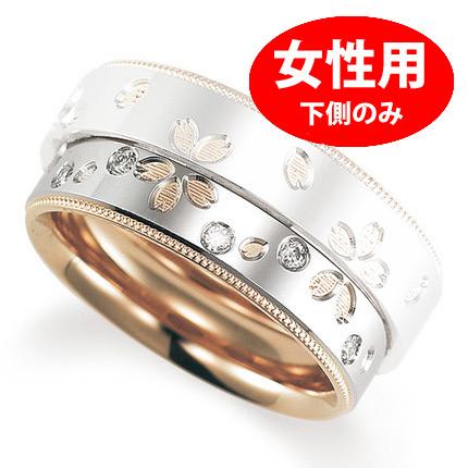 ペアリング(女性用) 結婚指輪 マリッジリング 鍛造製法 手彫り加工 ミル打ち加工 プラチナ900/K18ピンクゴールド 《Solid M2078L》 【刻印無料 ケース付き 送料無料】 【A】