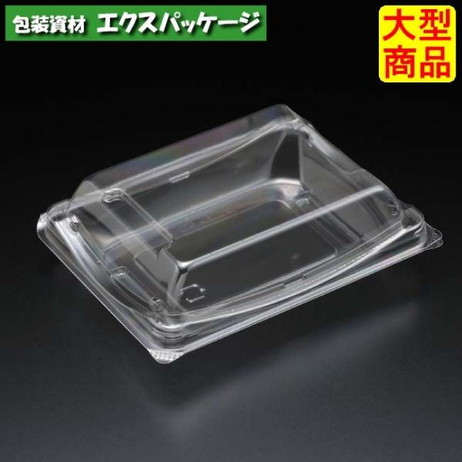 【スミ】ユニコン SD-5 透明 800枚入 本体・蓋一体 5D05110 Vol.22P66 【ケース販売】