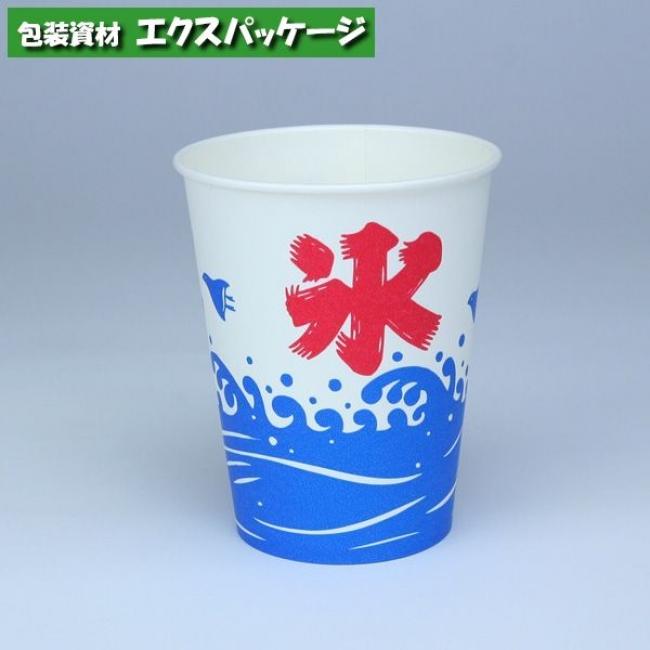 【大黒工業】紙コップ  SCV-275 ニュー氷 2500入 【ケース販売】