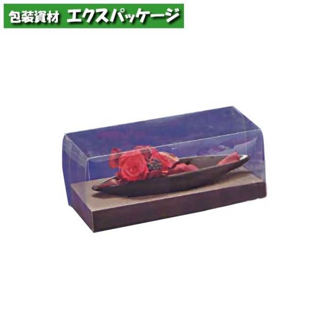 【大森】フラワーボックス WL-200 横長 S 100入 【ケース販売】