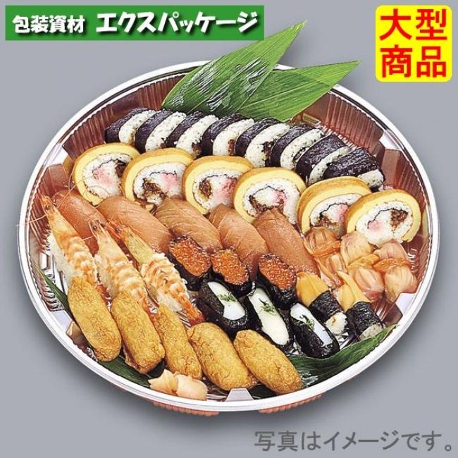 【福助工業】寿司桶シリーズ SK-5 160入 0572004 本体・フタセット 【ケース販売】