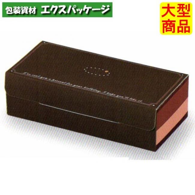 パウンドケーキボックス ジュエル KS-P321 3870511 200枚入 ケース販売 大型商品 取り寄せ品 天満紙器