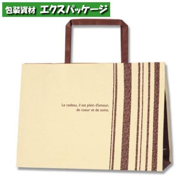 H25チャームバッグ 26-3 平手 ブラマンジェ 300枚入 #003267200 ケース販売 取り寄せ品 シモジマ