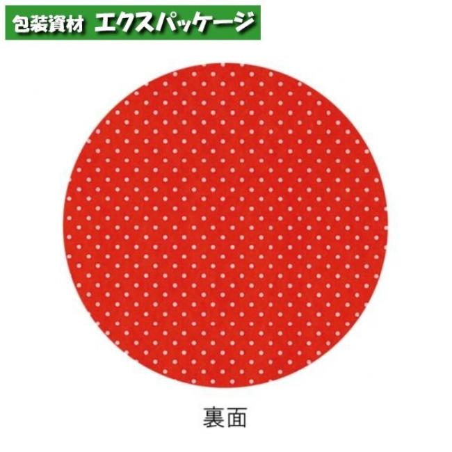 角底袋 ピンドットR No.4 2000枚入 #004050400 ケース販売 取り寄せ品 シモジマ