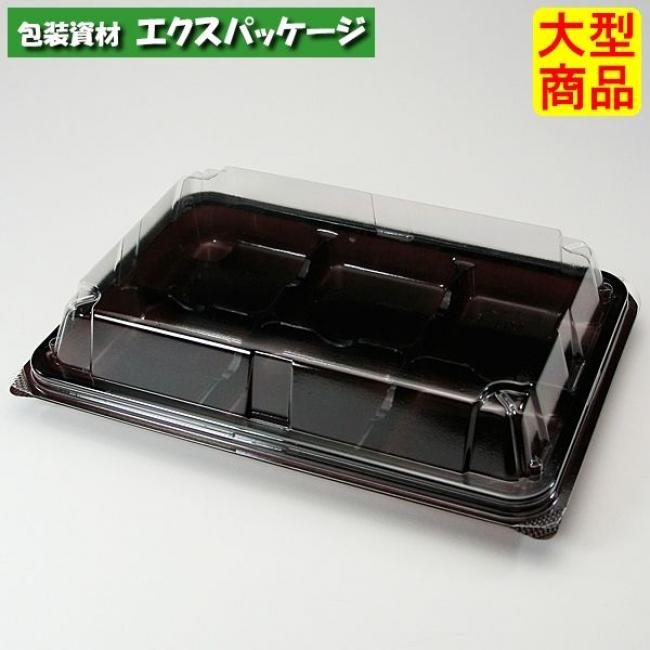 【スミ】ユニコン MS-6 チョコレート 800枚入 本体・蓋一体 5M60103 Vol.22P71 【ケース販売】