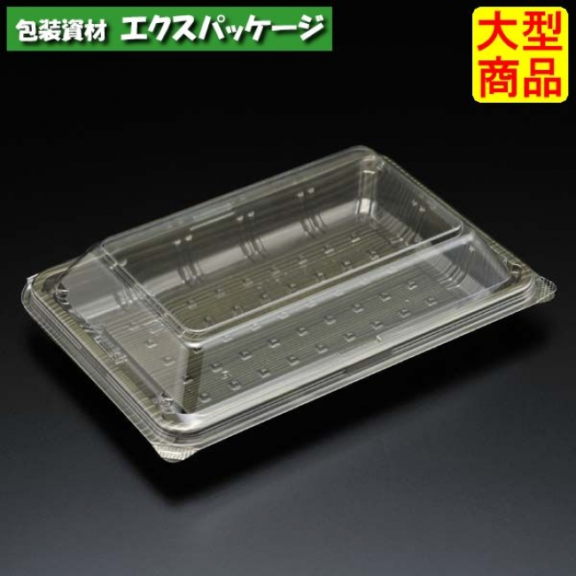 【スミ】ユニコン LS-1319 B26 600枚入 本体・蓋一体 5L19116 Vol.22P65 【ケース販売】