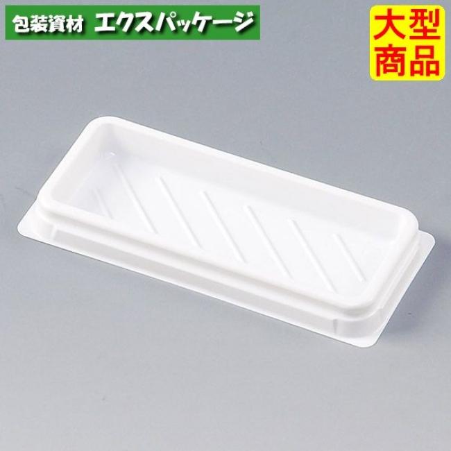 【福助工業】Fパレ W-88 1500入 0529907 本体のみ 【ケース販売】