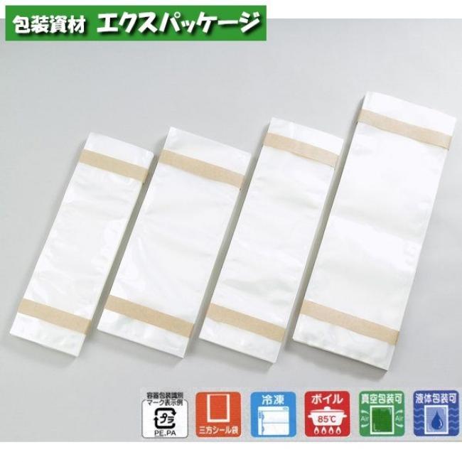 【福助工業】ナイロンポリ Bタイプ No.24 600入 0701068 【ケース販売】