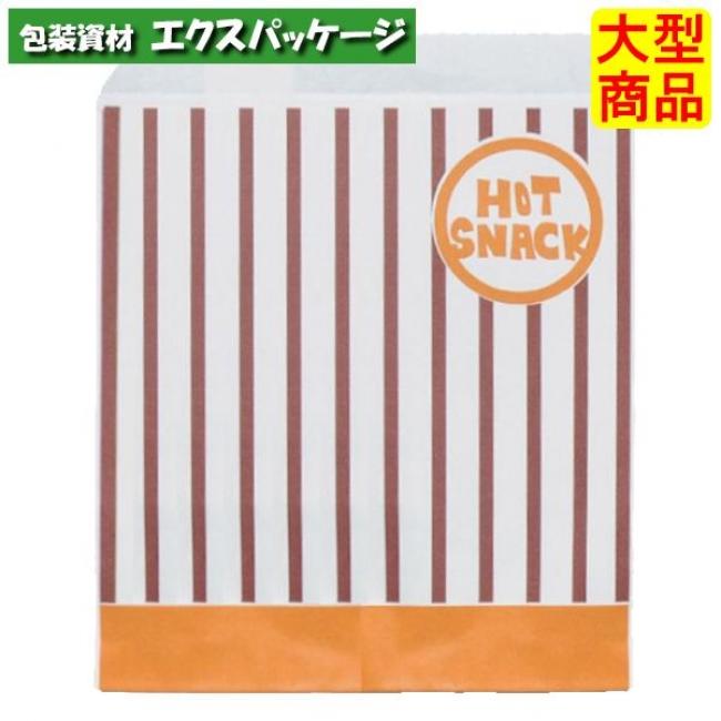 【パックタケヤマ】耐油袋 平袋 ホットスナック L XZT10003 3000入 【ケース販売】