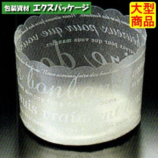CK30 ホワイティカップ (ホワイトロゴ) 2000入 2644000 ケース販売 取り寄せ品 天満紙器