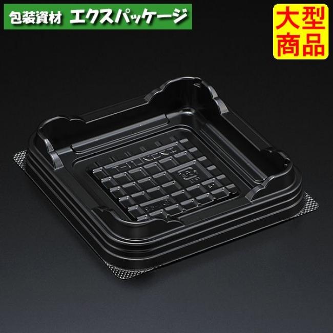 【スミ】 エスコン LN-T B(黒) 本体のみ 2000枚入 2NT0103 Vol.22P25 【ケース販売】