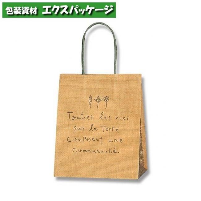 25チャームバッグ 21-12 ナテュール G 300枚入 #003266411 ケース販売 取り寄せ品 シモジマ