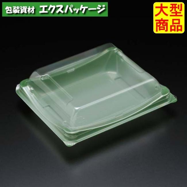 【スミ】ユニコン SD-6 GRグリーン 800枚入 本体・蓋一体 5D06104 Vol.22P67 【ケース販売】