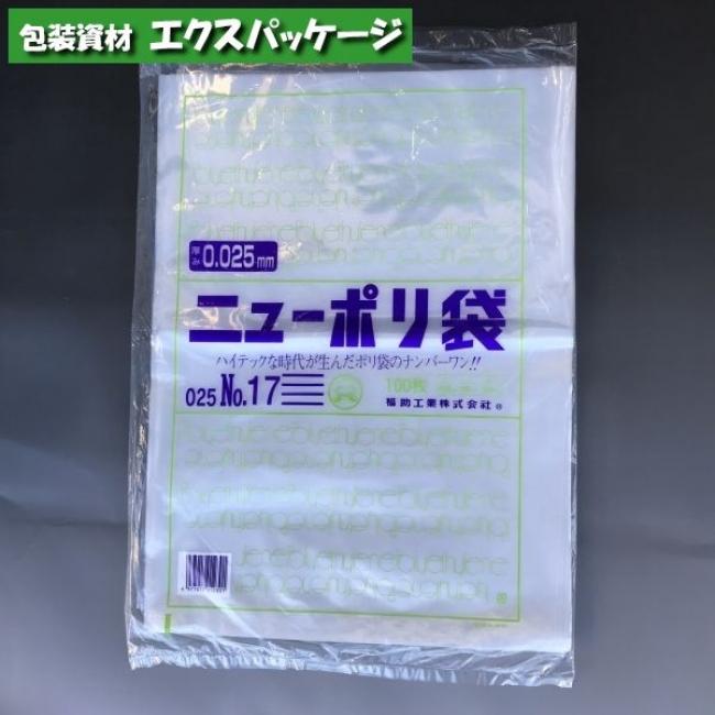3000枚_福助工業 ブルーレックス規格袋No.17 【送料無料】 0.012×360×500mmヒモ付