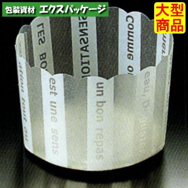 CK32 ホワイティカップ (ストライプ) 2000入 2644002 ケース販売 取り寄せ品 天満紙器