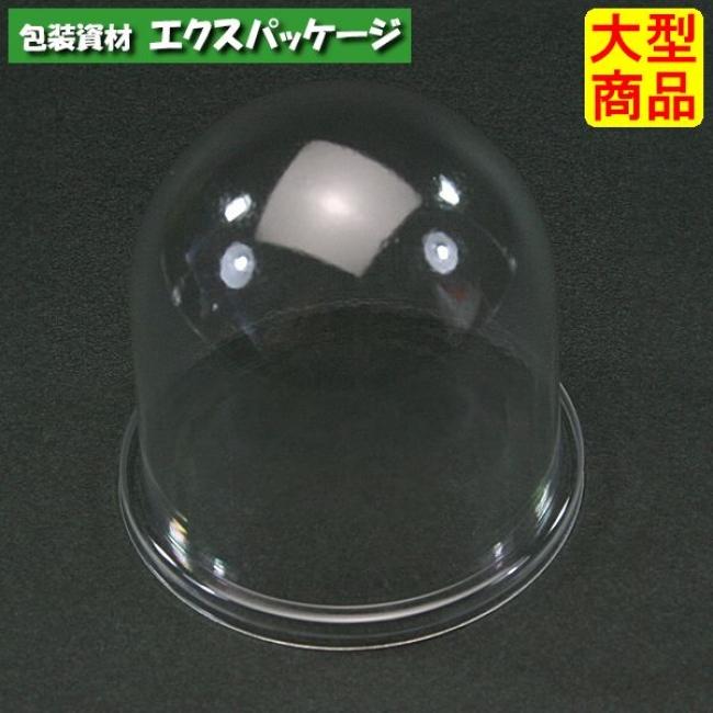 エスコン AP_F丸70 透明蓋 60mm 2000枚入 2470221 ケース販売 取り寄せ品 スミ