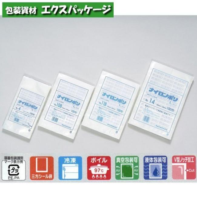 ナイロンポリ 新Lタイプ No.5B2(14-15) 3000枚 0707589 ケース販売 取り寄せ品 福助工業