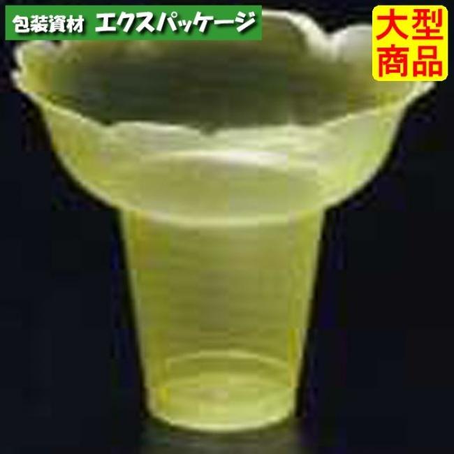 デザートカップ PP PPフラッペ大イエロー 2290 300個入 ケース販売 大型商品 取り寄せ品 シンギ