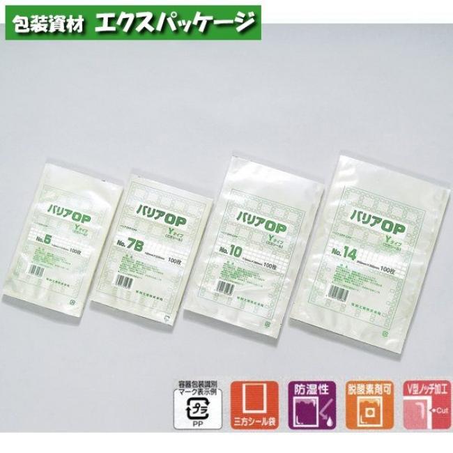 【福助工業】バリアOP Yタイプ No.7B 3600入 0712531 【ケース販売】