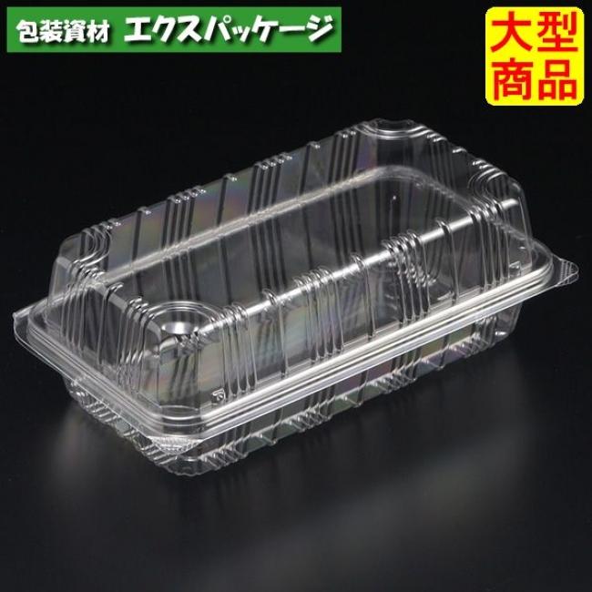 【スミ】 ユニコン LS-23(大) 透明 本体・蓋一体 900枚入 5S23310 Vol.22P57 【ケース販売】