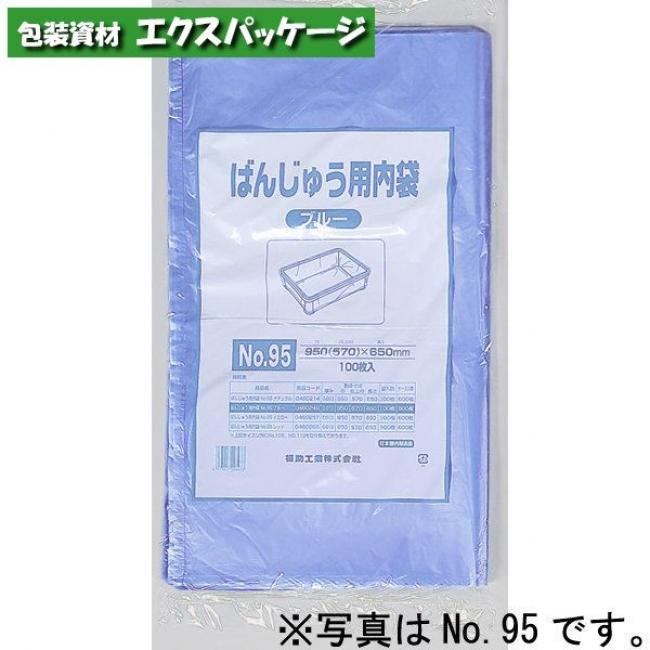 【福助工業】 【ケース販売】 0625728 No.13 6000入 新 紐付 ブルーレックス