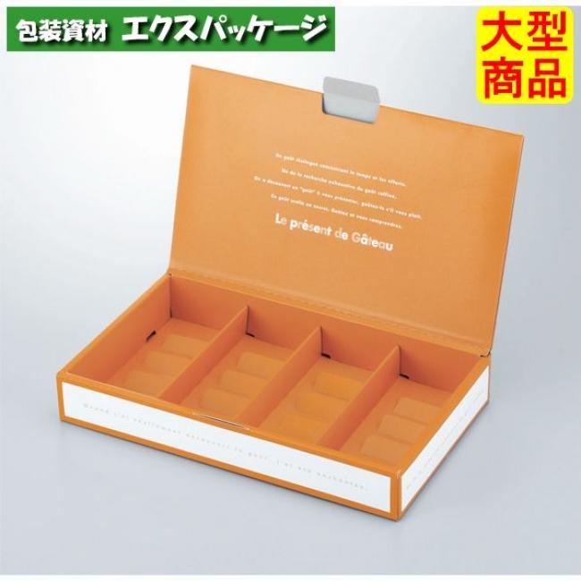 ガトーリーブル20 20-343 50枚入 ケース販売 取り寄せ品 ヤマニパッケージ
