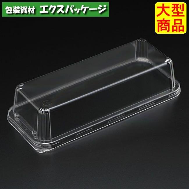 【スミ】 エスコン FUL-72-5 透明蓋 2000枚入 3L72205 Vol.22P17 【ケース販売】