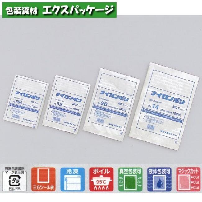 ナイロンポリ MLTタイプ No.9B 2000枚 0701629 ケース販売 取り寄せ品 福助工業
