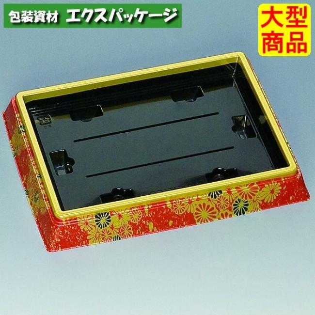 新角桶 150H 流華赤 本体のみ 240枚 0534651 ケース販売 大型商品 取り寄せ品 福助工業