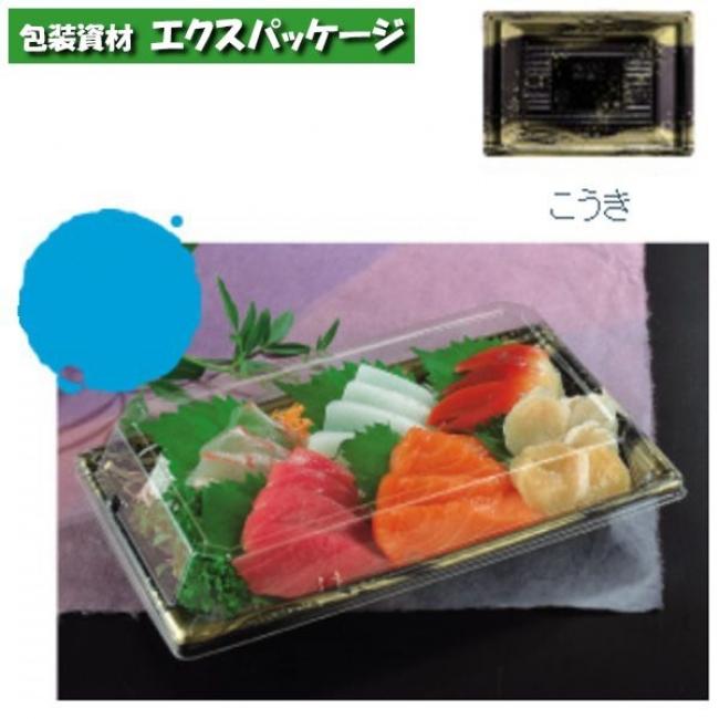 新坂角 22-15 F こうき RSAG461 900枚入 リスパック 今季も再入荷 ケース販売 取り寄せ品 お得