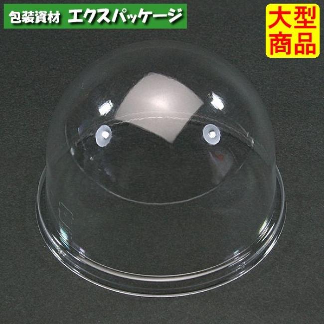 エスコン AP_F丸85-2 透明蓋 51mm 900枚入 2485223 ケース販売 取り寄せ品 スミ