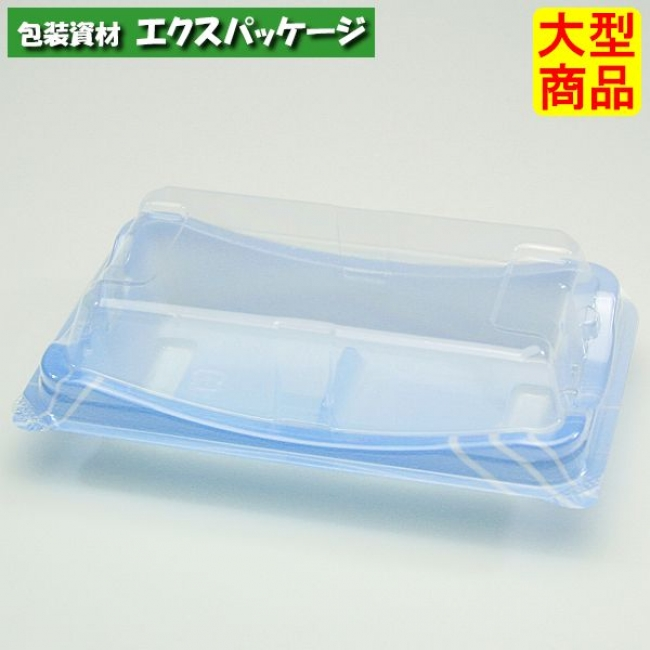 ユニコン MS-20 波紋(青) 2000枚入 本体・蓋一体 5M22155 ケース販売 大型商品 取り寄せ品 スミ