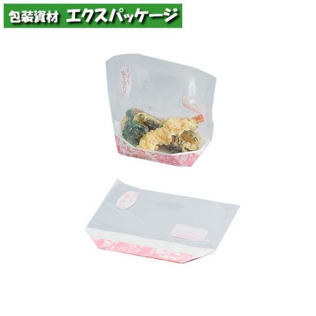 耐油袋 プラッターバッグ No.220 天ぷら盛り合わせ用 2000枚 0563961 ケース販売 取り寄せ品 福助工業