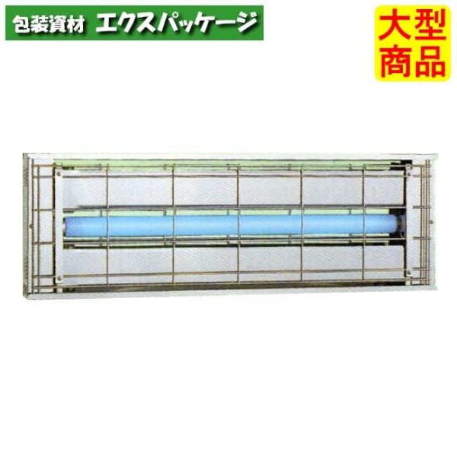 捕虫器 ムシポン MPX-2000DXA 1台 大型商品 取り寄せ品 朝日産業