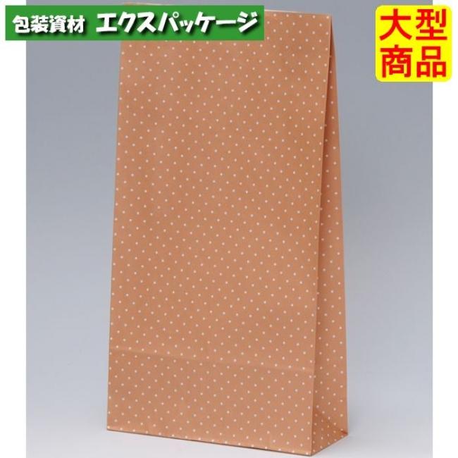 角底袋 ハイバッグ A型(4切) HA 水玉 ピンク XZT00561 1000枚入 ケース販売 取り寄せ品 パックタケヤマ