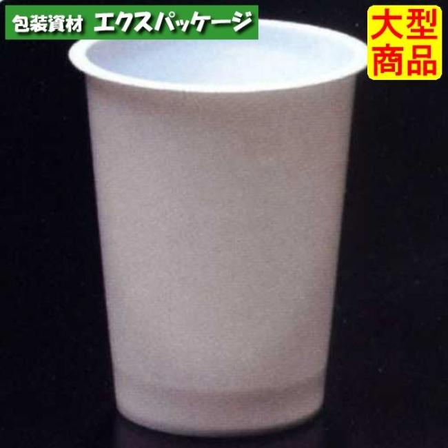 全ての デザートカップ PP PP71-200ドリンク白 615620 800個入 ケース販売 大型商品 取り寄せ品 シンギ, 下山村 2c6c5a89