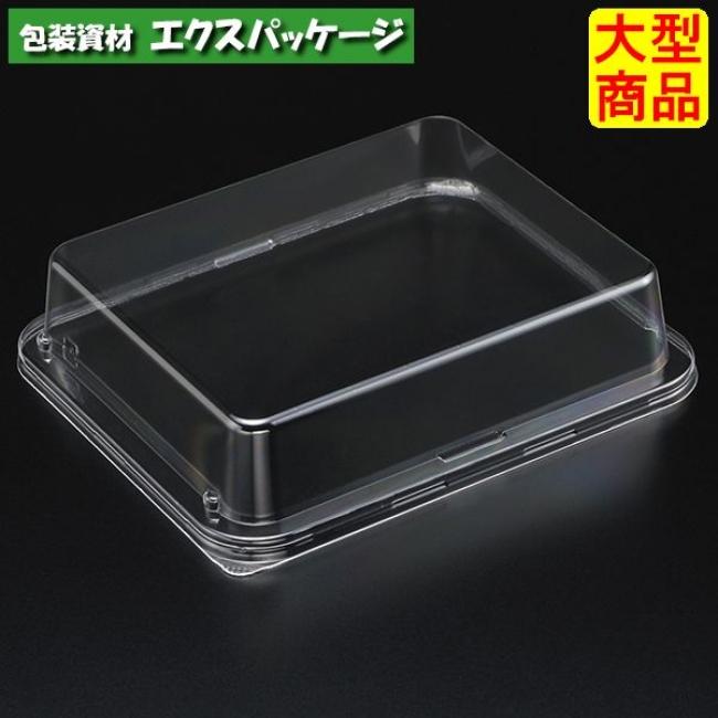 【スミ】 エスコン FAW8 透明蓋 1200枚入 1AW8201 Vol.22P9 【ケース販売】