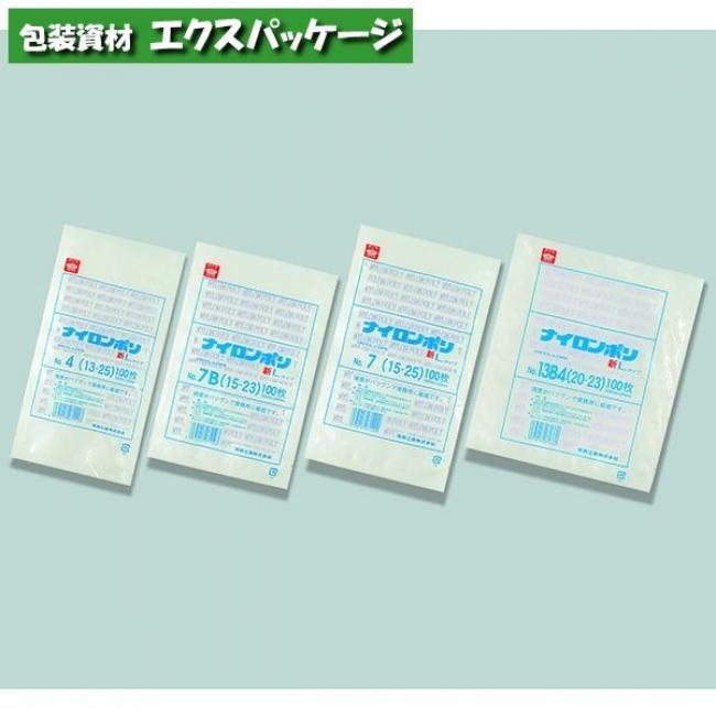 【福助工業】ナイロンポリ 新Lタイプ No.4(13-25) 3000枚 0707570 【送料無料】 【ケース販売】